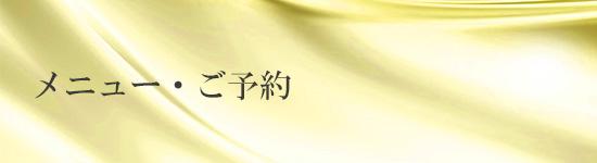 西 きほ子 オフィシャルサイト 三軒茶屋 占い