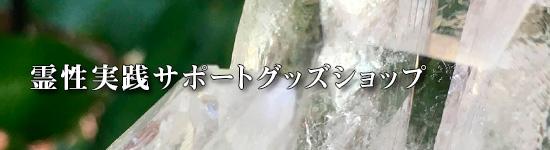 多次元数秘術 西きほ子 オフィシャルサイト