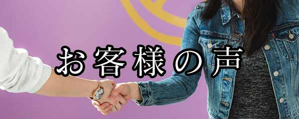 西 きほ子 オフィシャルサイト|東京 占い